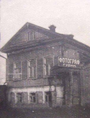 Фотография Губина на улице Немецкой (Спартаковской)