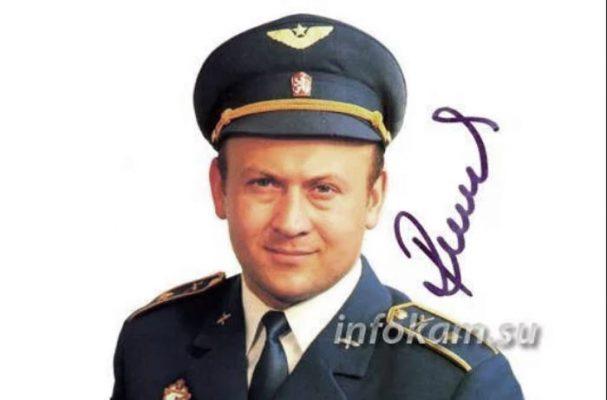 Владимир РЕМЕК, космонавт ЧССР
