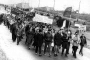 Камышин. Шествие и митинг местного отделения движения «Демократическая Россия» (1991 год)