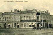 Дом А.И. Альтухова (на старинной почтовой открытке начала XX века)