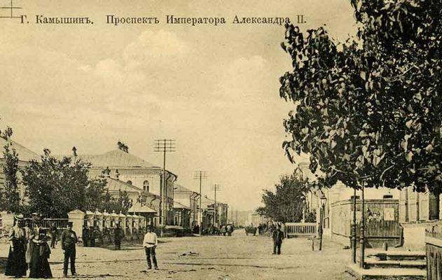 Камышин. Проспект Александра Второго (улица Октябрьская)