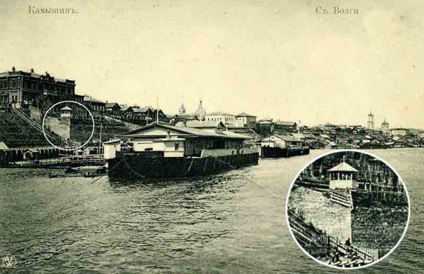 Камышин. Вид с Волги (почтовая открытка начала XX века)