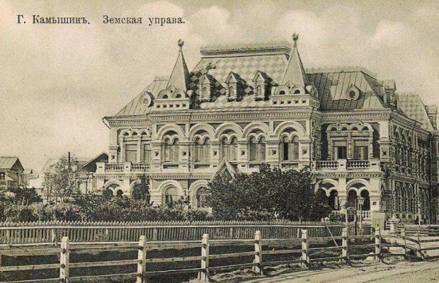 Камышин. Земская управа (начала XX века)