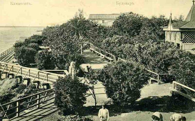 Камышин. Начало XX века. Бульвар на набережной