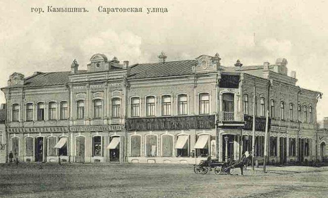 Камышин. Дом купца Александра Ильича Альтухова (сохранился до наших дней)