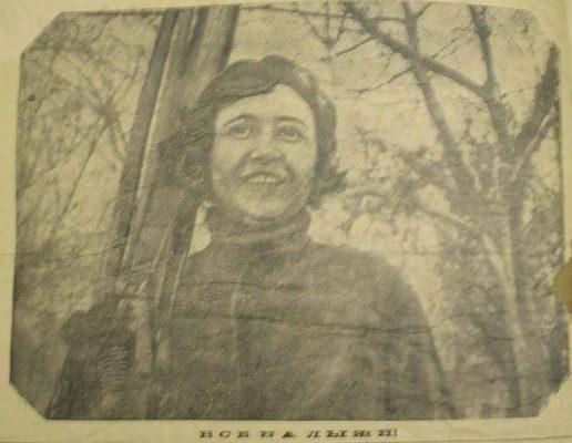 Фотография в газете «Ленинское знамя» 1938 года