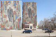 Камышин. Мозаичное панно «Ленин и трудящиеся»
