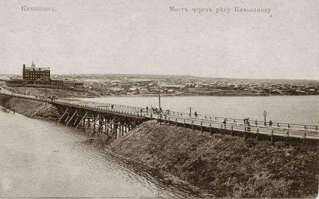 Камышин на старинной почтовой открытке. Бородинский мост
