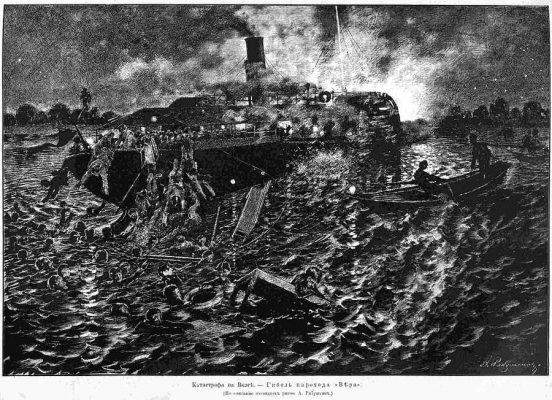 """Гибель парохода """"Вера"""" (по описанию очевидцев рисовал А. Рябушкин, """"Всемирная иллюстрация"""", 30 августа 1886 г.)"""