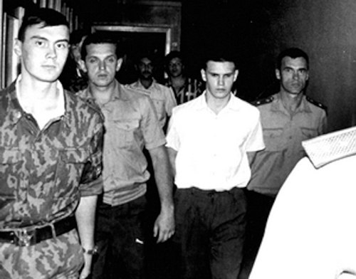 Лепнева судили в Доме офицеров училища