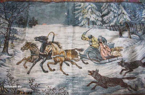 «Ковер с тройкой и волками». СССР. Прошлое