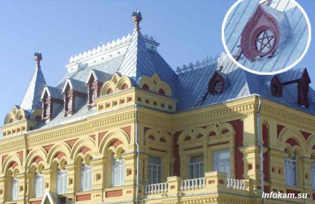 Звезды на слуховых окнах Камышинского историко-краеведческого музея