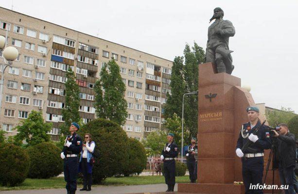 Камышин. Памятник А.П. Маресьеву