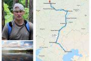 Житель Калининграда Никита Елкин решил совершить пешее путешествие вдоль Волги