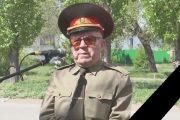 Генерал-майор Андрей Герасимович Хоменко