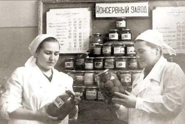 На камышинском консервном заводе