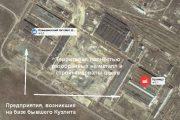 Вид на бывший кузнечно-литейный завод из космоса (Яндекс-карты)
