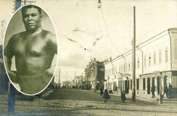 Борец Сальватор Бамбула и Камышин начала XX века (коллаж)