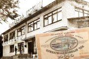 Камышин ресторан «Вечерний»: самый крутой в городе