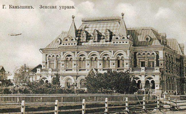 Камышин. Земский дом. Почтовая открытка начала XX века