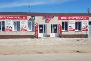 Магазин «REXANT» (г. Камышин, ул. Советская, 42)