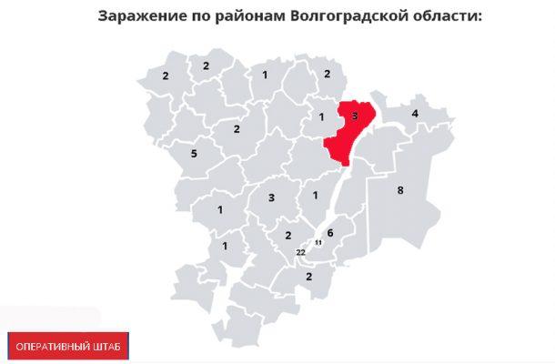 Карта Оперативного штаба Волгограсдкой области (по состоянию на 18 апреля)