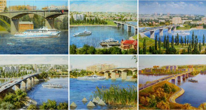 16 видов Бородинского моста (фрагмент). Художник Александр Саблин