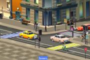 Скриншот игры портала «Город дорог»