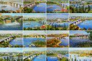 16 видов Бородинского моста. Художник Александр Саблин