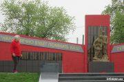 Камышин. Братское захоронение воинов, умерших от ран в госпиталях на территории города Камышина в 1941-1943 годах