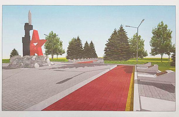 Эскиз реконструкции памятника воинам-интернационалистам в Камышине