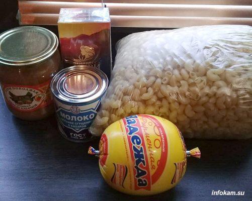 Продовольственный набор за 12 мая (из расчета 35 рублей за день)