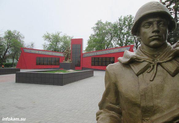 Братское захоронение воинов, умерших от ран в госпиталях на территории города Камышина в 1941-1943 годах