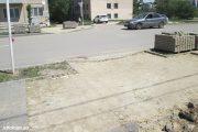 Ремонтные работы на улице Гоголя