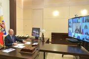Совещание по вопросам реализации мер по поддержке экономики и социальной сферы (пресс-служба Кремля)