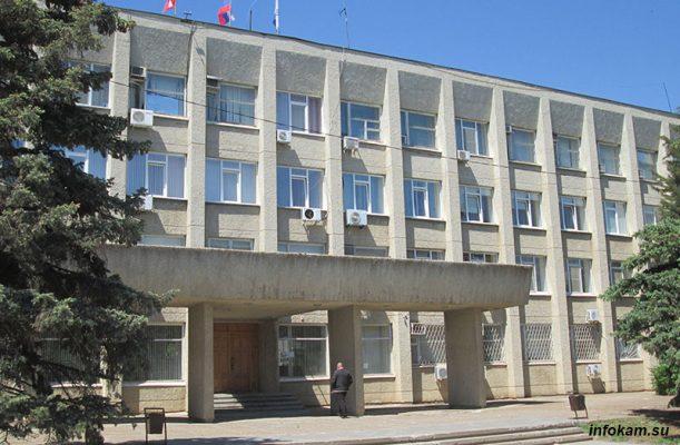 Администрация города Камышина