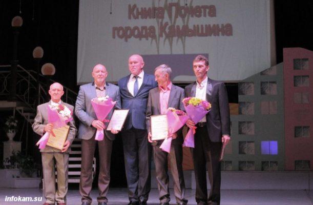 На церемонии награждения (2017 год)