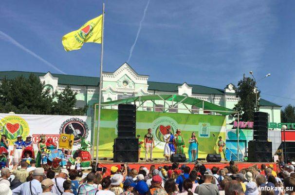 Камышинский арбузный фестиваль