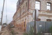 Камышин. Дом Лихтенвальда