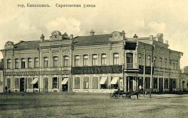 Дом купца II гильдии Александра Альтухова на старинной почтовой открытке