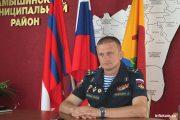 Командир Камышинского десантного соединения Андрей Кондрашкин