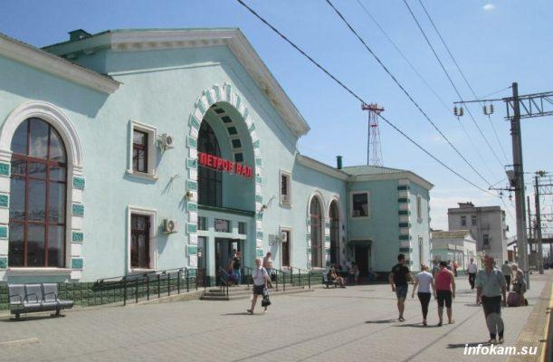 Петров Вал. Вокзал