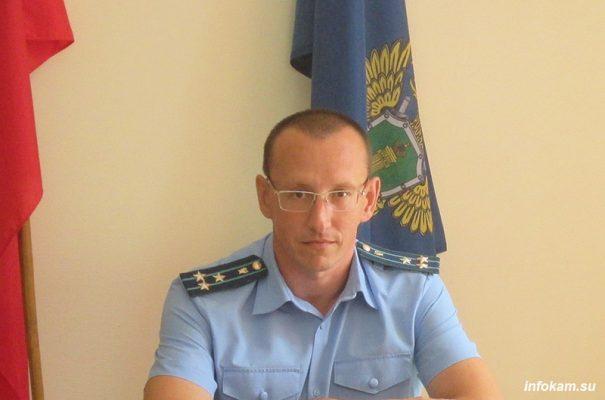 Камышинский городской прокурор Сергей Зайцев