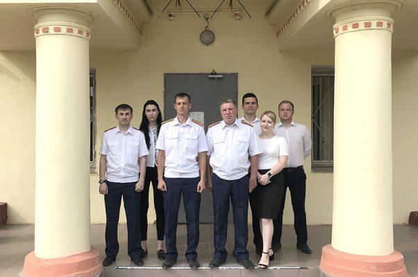 Коллектив Следственного отдела по городу Камышину СУ СК России по Волгоградской области