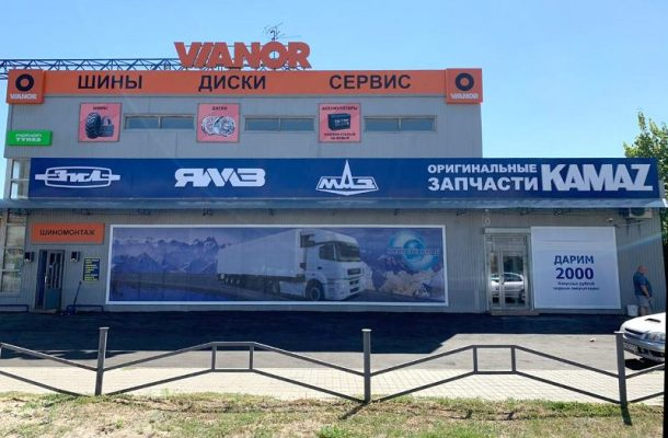Камышин. Новый магазин компании «Волготехснаб»