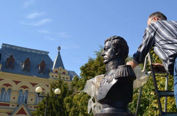 Бюст К.Ф. Казачковского (авто фото Юлия Карпенко)