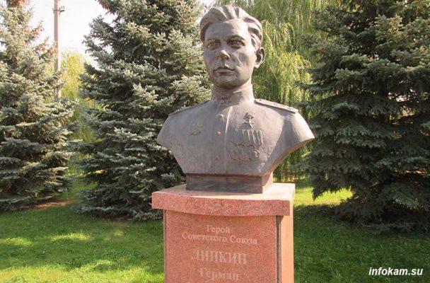 Бюст Г.Н. Липкина на Аллее Героев в Камышине