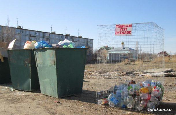 Так начинался раздельный сбор мусора в Камышине (из архива infokam.su)