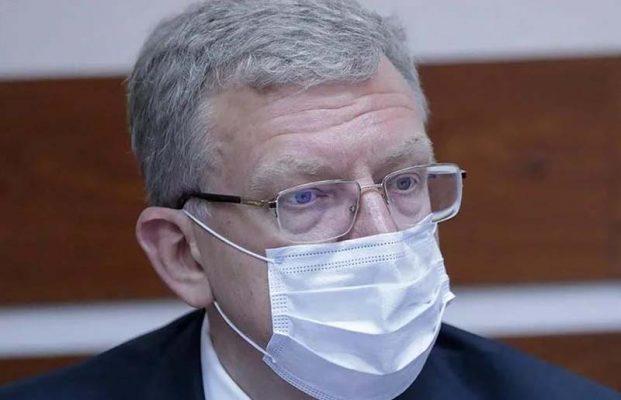 Глава Счетной палаты  РФ Алексей Кудрин (пресс-служба Счетной палаты  РФ)