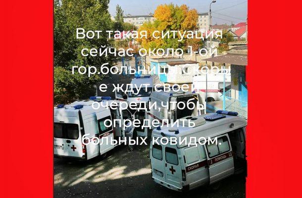Группа ВКонтакте «Подсмотрено.Камышин» (https://vk.com/podkam777)